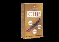 Viên Uống Chống Lão Hóa, Trị Nám, Trắng Da Sakura CHP Enhanced Beauty Nutraceuticals 30 Viên