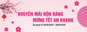 """""""Xuân Rộn Ràng – Tặng Ngàn Ưu Đãi – Đón Tết An Khang"""" từ Mỹ Phẩm Sakura"""