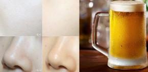 Công thức từ bia + đá: da cực mịn, lỗ chân lông se khít khìn khịt